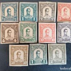 Sellos: COLOMBIA, ANTIOQUÍA, 1899, YVERT 100-110*. Lote 244702595