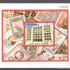 Sellos: COLOMBIA H.B. Nº 35* MUSEO POSTAL DE BOGOTÁ. Lote 245576525