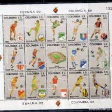 Sellos: COLOMBIA 1982, , 1562-1576KB. Lote 245754935