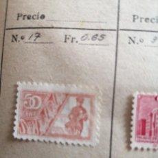Sellos: CORREOS DE COLOMBIA. Lote 252675540