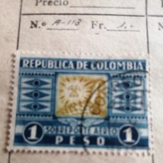 Sellos: CORREOS DE COLOMBIA. Lote 252675825