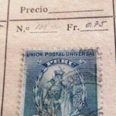 Sellos: CORREOS DE PERU. Lote 252678205