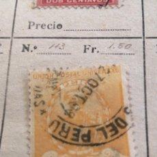 Sellos: CORREOS DE PERU. Lote 252678740