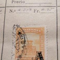 Sellos: CORREOS DE COLOMBIA. Lote 252676775