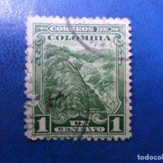 Sellos: COLOMBIA, 1932, MINA DE ESMERALDAS, YVERT 264. Lote 261832500