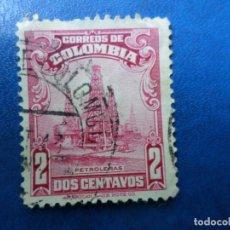 Sellos: COLOMBIA, 1935, POZOS DE PETROLEO, YVERT 290. Lote 261832845