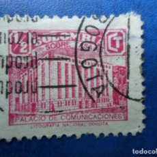 Sellos: COLOMBIA, 1939, SOBRETASA PARA CONSTRUCCION PALACIO DE COMUNICACIONES, YVERT 321. Lote 261833335
