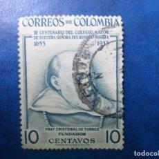 Sellos: COLOMBIA, 1954, III CENT. DEL COLEGIO DE NTRA. SRA. DEL ROSARIO, YVERT 495. Lote 261834315