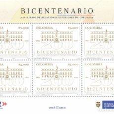 Sellos: O) 2021 COLOMBIA, MINISTERIO DE RELACIONES EXTERIORES DESDE 1821, CANCELACIÓN, MINISTERIO DE RELACIO. Lote 266596358