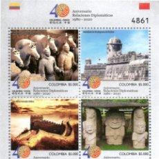 Sellos: O) COLOMBIA 2020, EMISIÓN CONJUNTA, RELACIONES DIPLOMÁTICAS CON CHINA, PATRIMONIO, ARQUEOLOGÍA, GRAN. Lote 266605858
