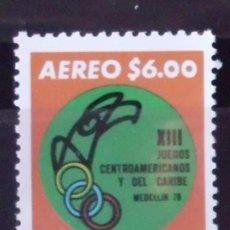 Sellos: SELLO DE COLOMBIA XIII JUEGOS CENTROAMERICANOS Y DEL CARIBE MEDELLIN 78. Lote 275277498
