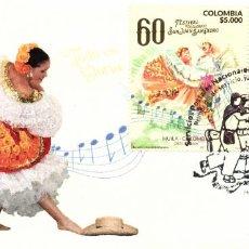 Sellos: O) COLOMBIA 2021, PATRIMONIO CULTURAL Y ARTÍSTICO DE LA NACIÓN, REINADO NACIONAL DE BAILE BAMBUCO, F. Lote 276753313