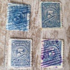Sellos: 4 SELLO USADO COLOMBIA VER LA FOTO. Lote 278524953