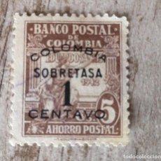 Sellos: SELLO COLOMBIA 1942 VER LA FOTO. Lote 278525673