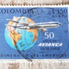 Sellos: 50º ANVº AVIANCA. COLOMBIA. SELLO AÑO 1969. Lote 278528973
