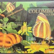 Sellos: O) 2002 COLOMBIA, MARIPOSAS, DRYAS IULIA, DRYADULA PHAETUSA, NUEVO. Lote 287353373