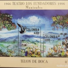 Sellos: O) 1996 COLOMBIA, MANIZALES, PAISAJE, AVES, ÁGUILA, CULTURA, DISFRAZ, CORTINA GOTA, GENTE OBSERVANDO. Lote 287357263