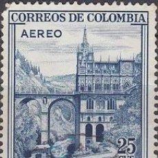 Sellos: SELLO ANTIGUO DE COLOMBIA - SANTUARIO - (ENVIO COMBINADO COMPRA MAS). Lote 287746248