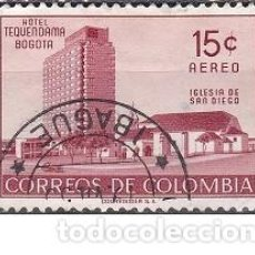 Sellos: SELLO ANTIGUO DE COLOMBIA - EDIFICIOS - (ENVIO COMBINADO COMPRA MAS). Lote 287750043