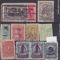 Sellos: FC-327 -COLOMBIA VARIEADES. Lote 287973228