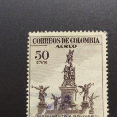 Sellos: ## COLOMBIA USADO 1954 MONUMENTO A BOLIVAR 50C##. Lote 288328413