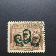 Sellos: ## COLOMBIA USADO 1939-40 RESELLADO 5C##. Lote 288331458