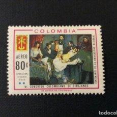 Sellos: COLOMBIA Nº YVERT A-474*** AÑO 1967..MEDICINA. 6º CONGRESO NACIONAL DE CIRUJIA. Lote 289519383