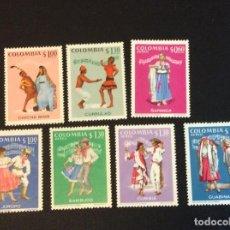 Sellos: COLOMBIA Nº YVERT 654/5+ A 512/6** AÑO 1971. FOLKLORE. TRAJES REGIONALES Y DANZAS. Lote 289519763