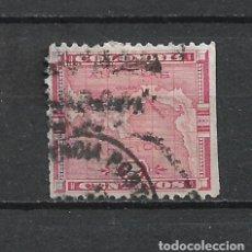 Sellos: COLOMBIA SELLO USADO - 15/35. Lote 289658223