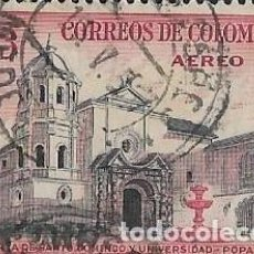 Sellos: COLOMBIA AÉREO YVERT 250. Lote 294432318
