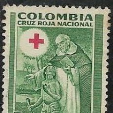 Sellos: COLOMBIA BENEFICENCIA YVERT 6. Lote 294927003