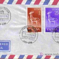 Sellos: IFNI SPD FAUNA PRO INFANCIA 1964. Lote 3702707