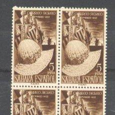 Sellos: SA97-2300.MAROC.MAROCCO.FERNANDO EL CATOLICO.SAHARA ESPAÑOL.1952.(ED 97** BL4)SIN CHARNELA.LUJO . Lote 18638646