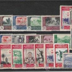 Sellos: MARRUECOS BONITO LOTE DE SELLOS . Lote 19874257
