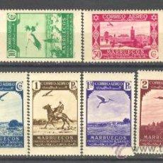 Sellos: MA186-L30472.MAROC. MAROCCO.MARRUECOS ESPAÑOL PAISAJES .AEREA.1938 (ED 186/95**)SIN CHARNELA.LUJO . Lote 18775386