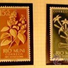 Sellos: RIO MUNI 1960 FLORES 4 SELLOS. Lote 8831414
