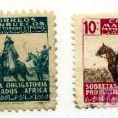 Sellos: BENEFICENCIA 32/35*** - AÑO 1945 - PRO MUTILADOS AFRICA (LOS DE LA FOTO9. Lote 26858852