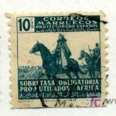 Sellos: BENEFICENCIA 32/35*** - AÑO 1945 - PRO MUTILADOS AFRICA (LOS DE LA FOTO). Lote 27094314