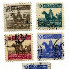 Sellos: BENEFICENCIA 32/35*** - AÑO 1945 - PRO MUTILADOS AFRICA (LOS DE LA FOTO). Lote 26812805