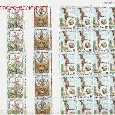 Sellos: MAGNIFICO PLIEGO DE 50 SERIES DEGUINEA Nº77/80. Lote 11091139