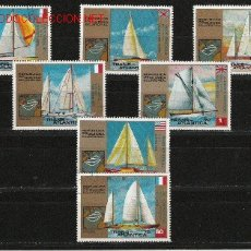 Sellos: GUINEA ECUATORIAL PRECIOSA SERIE DE BARCOS. Lote 55783997