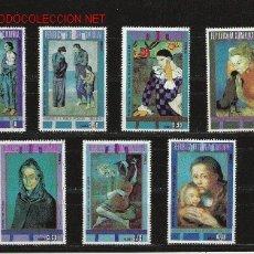 Sellos: GUINEA ECUATORIAL PRECIOSA SERIE DE PICASSO. Lote 55784019