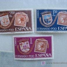 Sellos: FERNANDO POO 1968 CENTENARIO PRIMER SELLO DE FERNANDO POO. Lote 10511041