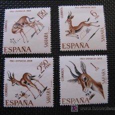 Sellos: SAHARA 1969 PRO INFANCIA. Lote 10504510