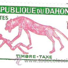 Sellos: SELLO REPUBLIQUE DU DAHOMEY. Lote 11027252