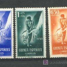 Sellos: SERIE DE GUINEA ESPAÑOLA, EDIFIL 295/297. NUEVA SIN GOMA.. Lote 37353400