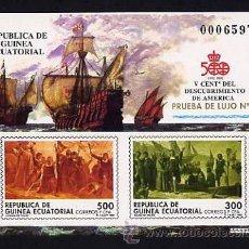 Sellos: GUINEA ECUATORIAL - PRUEBA DE LUJO - EDIFIL Nº 1 ** - NUEVA, SIN SEÑAL DE FIJASELLOS - AÑO 1992 . Lote 26759710