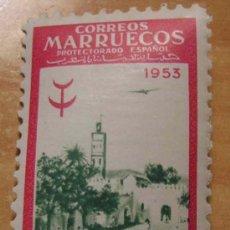 Sellos: SELLO SUELTO MARRUECOS. Lote 12796561