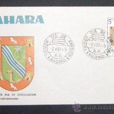Sellos: SOBRE PRIMER DÍA. SAHARA. 1965.. Lote 24391316