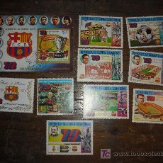 Sellos: 1974 GUINEA ECUATORIAL.10 SELLOS CONMEMORATIVOS DEL 75 ANIVERSARIO DEL F.C. BARCELONA. LOTE COMPLETO. Lote 27347948